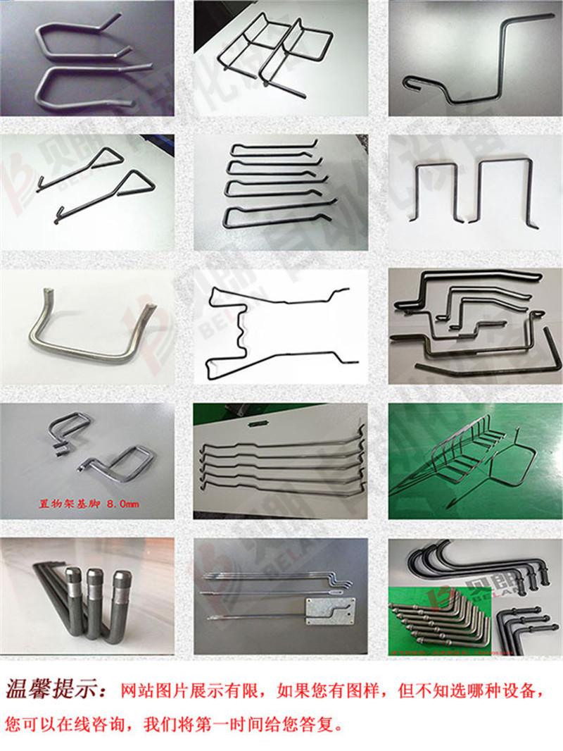 钢丝铁线折弯图样