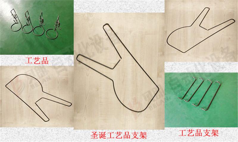 gong艺品zhijia线材成型图样