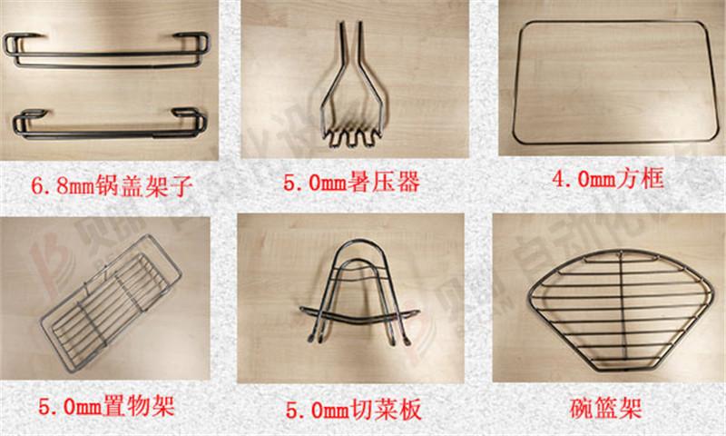 厨wei五jin线材成型图样