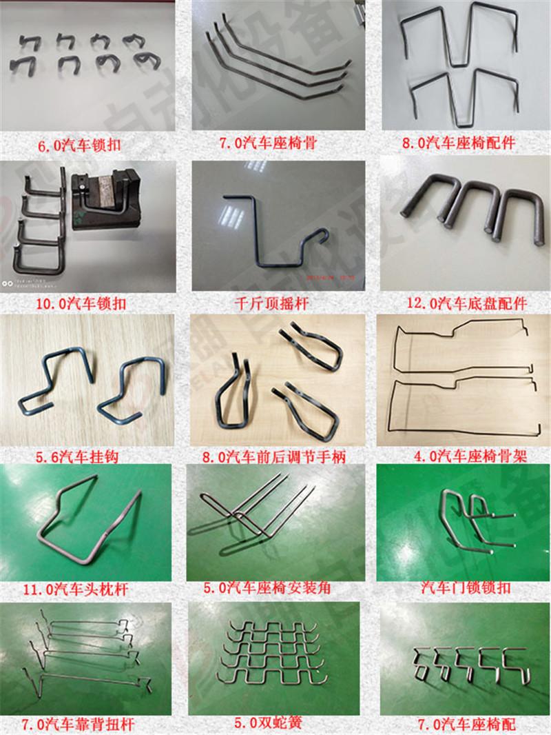 汽车零部jian线材成型图样
