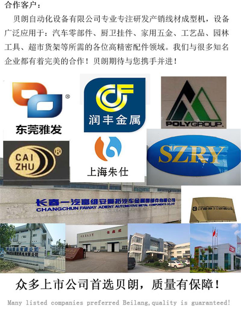 ag利来shuang头机合作客户