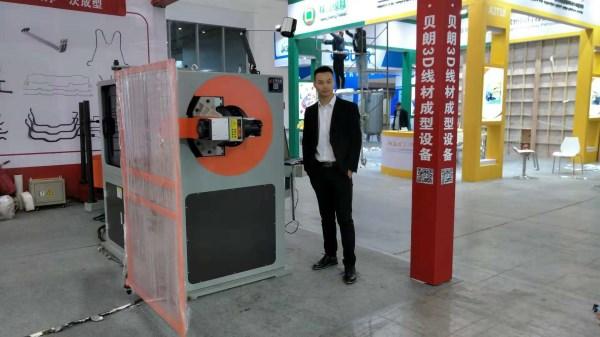 贝朗自动化在武汉展会现场图一