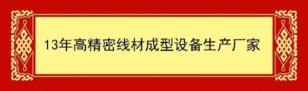 ag利来自动化sheng产厂jia