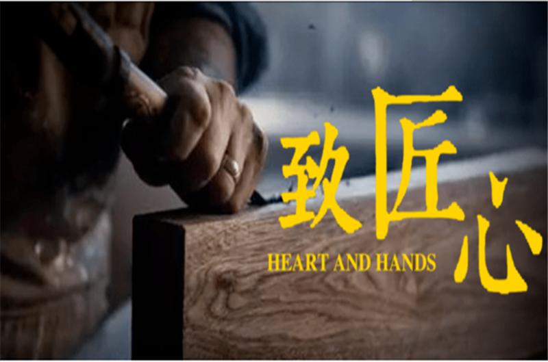 絚heng木玸hen——zhuan载网络图片